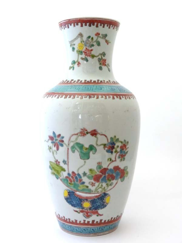 Famille Rose : A Chinese 6 character mark vase (bears