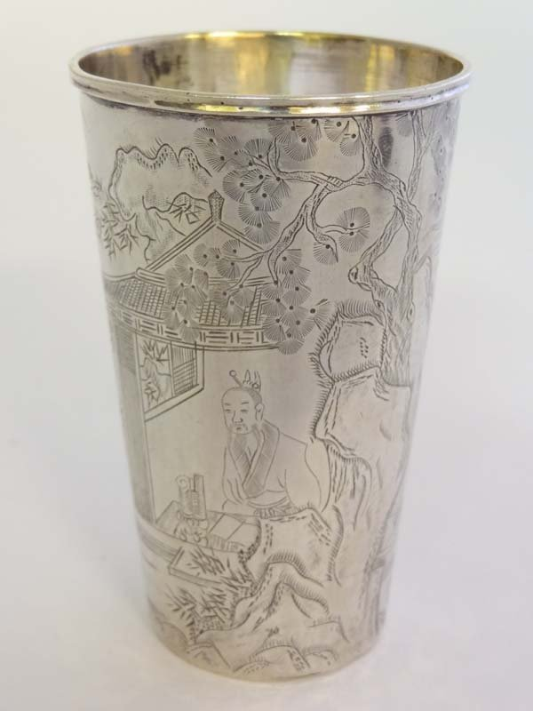 Chinese Export Silver : A late 19thC / early 20thC