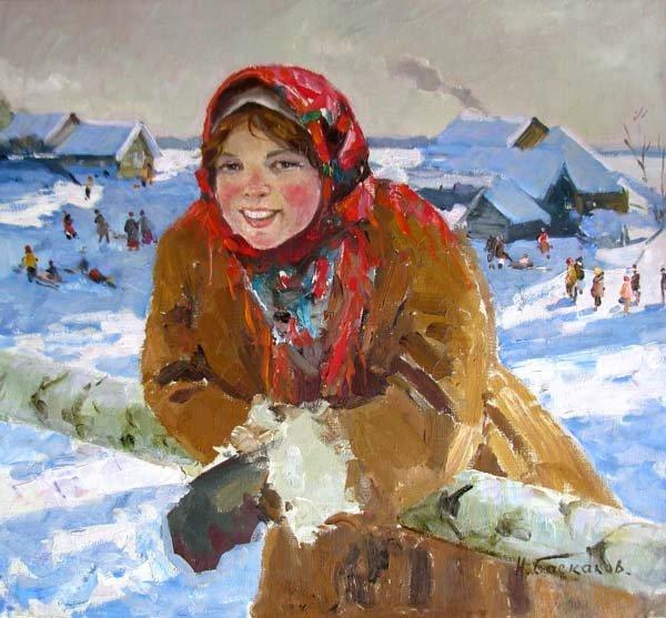 Nikolai Nikolaevitch Baskakov (1918-1993), Russian Scho