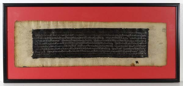 Islam : a framed section of Islamic Script, section 6 x