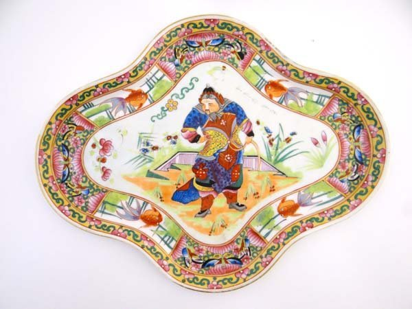 A Chinese porcelain quatrefoil dish decorated in
