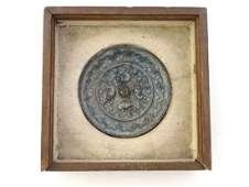 Chinese Bronze Mirror  a Ming Dynasty 13681644