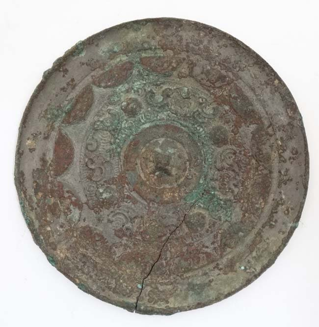 Oriental:  Chinese Bronze Mirror : a disc shaped mirror