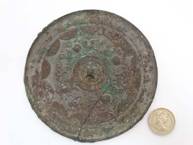 Oriental:  Chinese Bronze Mirror : a disc shaped mirror - 2