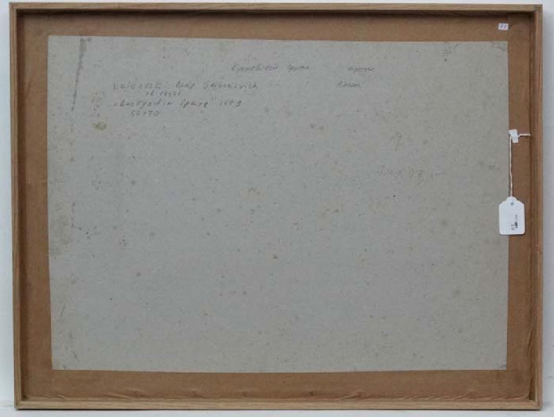 Krigevskii Boris Grigorievich (b.1937), Russian School. - 3