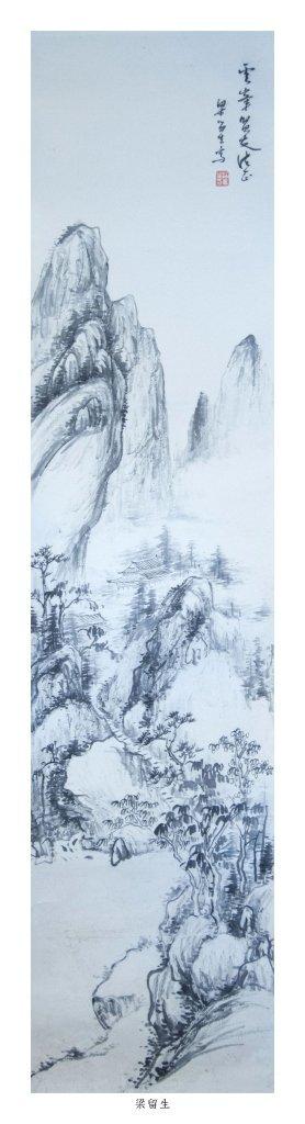 1: Liang LiuSheng