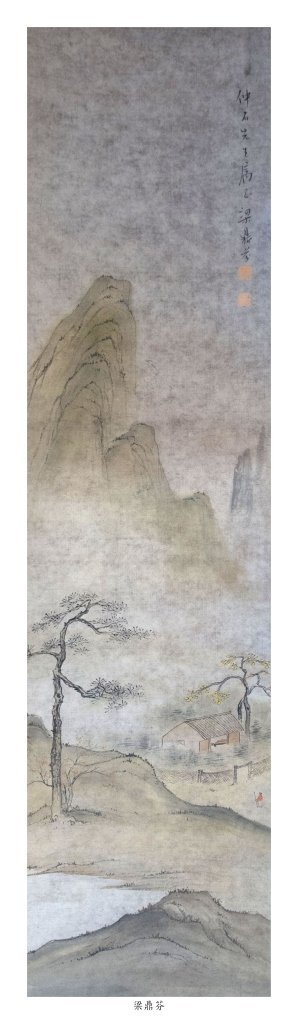 2: Liang Dingfen
