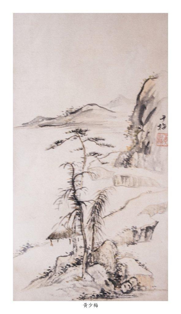 3: Huang Shaomei