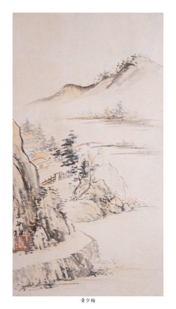 4: Huang Shaomei