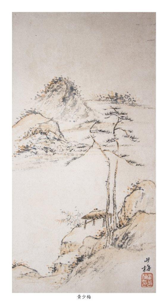 5: Huang Shaomei