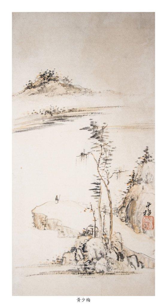6: Huang Shaomei