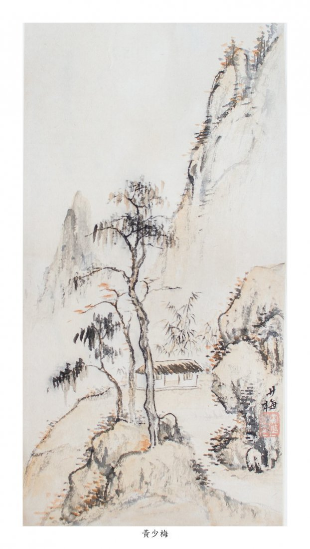 7: Huang Shaomei