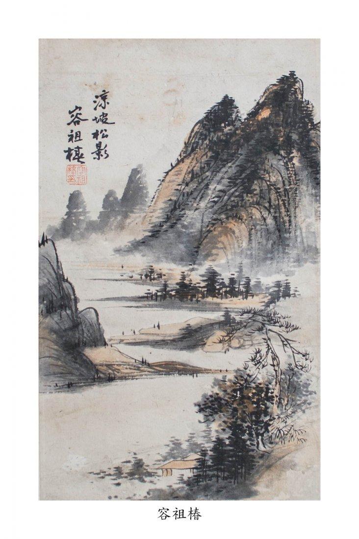 13: Rong Zu-chun