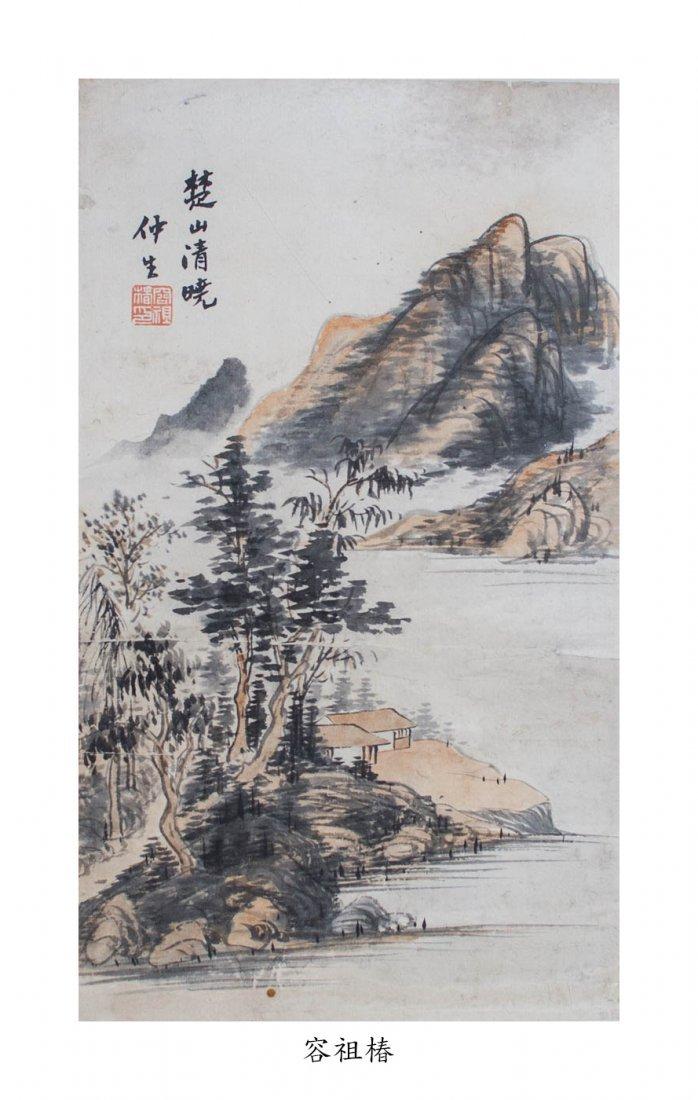 14: Rong Zu-chun