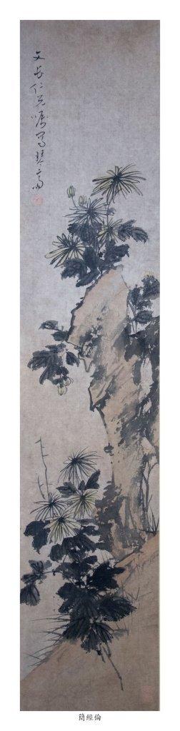 18: Jian Jinglun