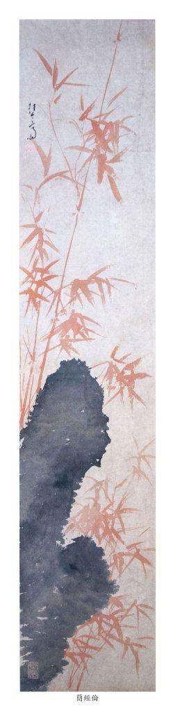 19: Jian Jinglun