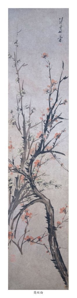20: Jian Jinglun