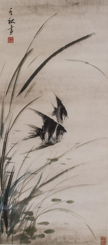 21: Zhou Qianqiu