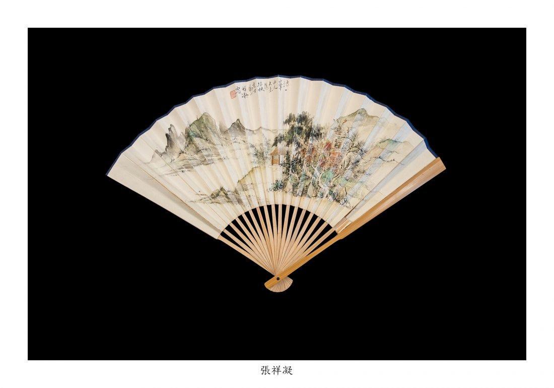 25: Zhang Xiangning