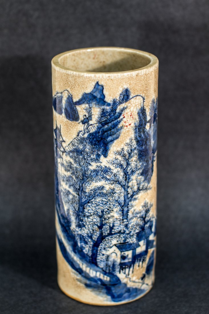 A Blue And White Crackled Glaze Brush Holder ' Mountain
