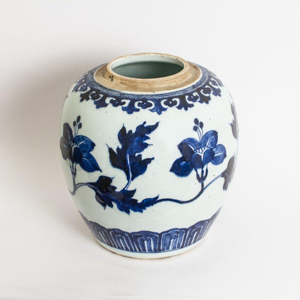 A Blue And White Floral Design Globular Jar, Qing Dynas