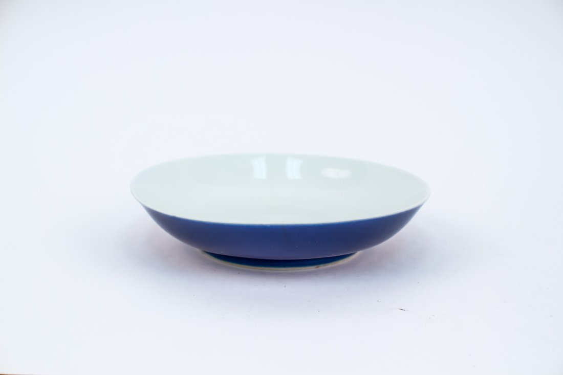 18th Century Cobalt Blue Porcelain Dish, Period Of Guan