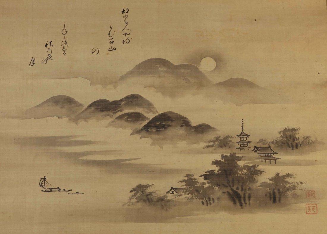 Landscape painting by Oishi