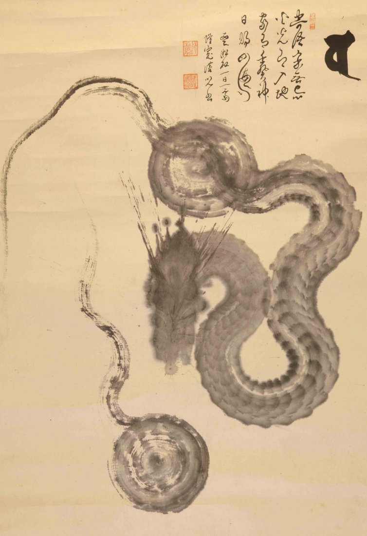 Zen Dragon