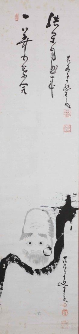 Zen Daruma
