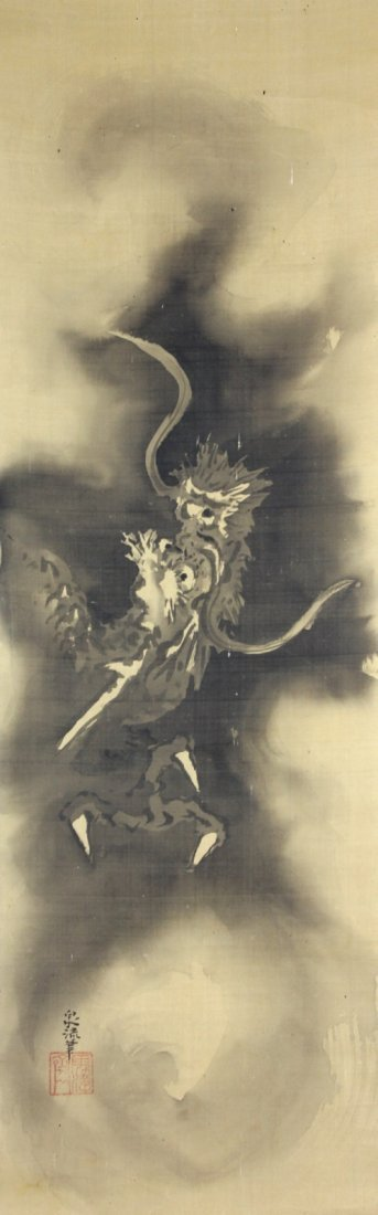 Ascending Dragon by Senryu