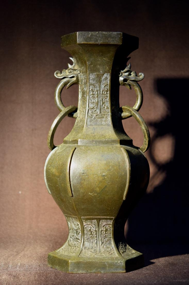 Large Chinese Ming Bronze Vase with Round Ring Hanlde
