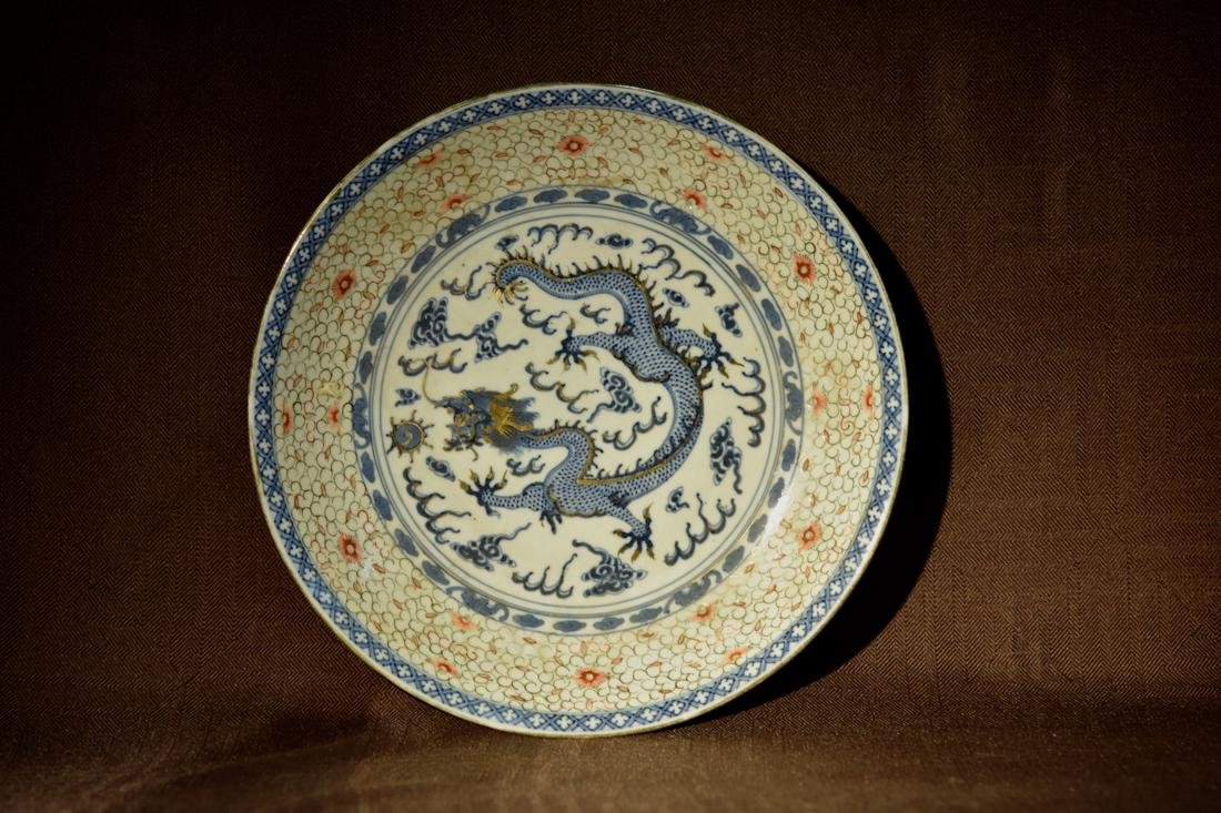 Chinese Rice Grain Porcelain Charger with Dragon Motif