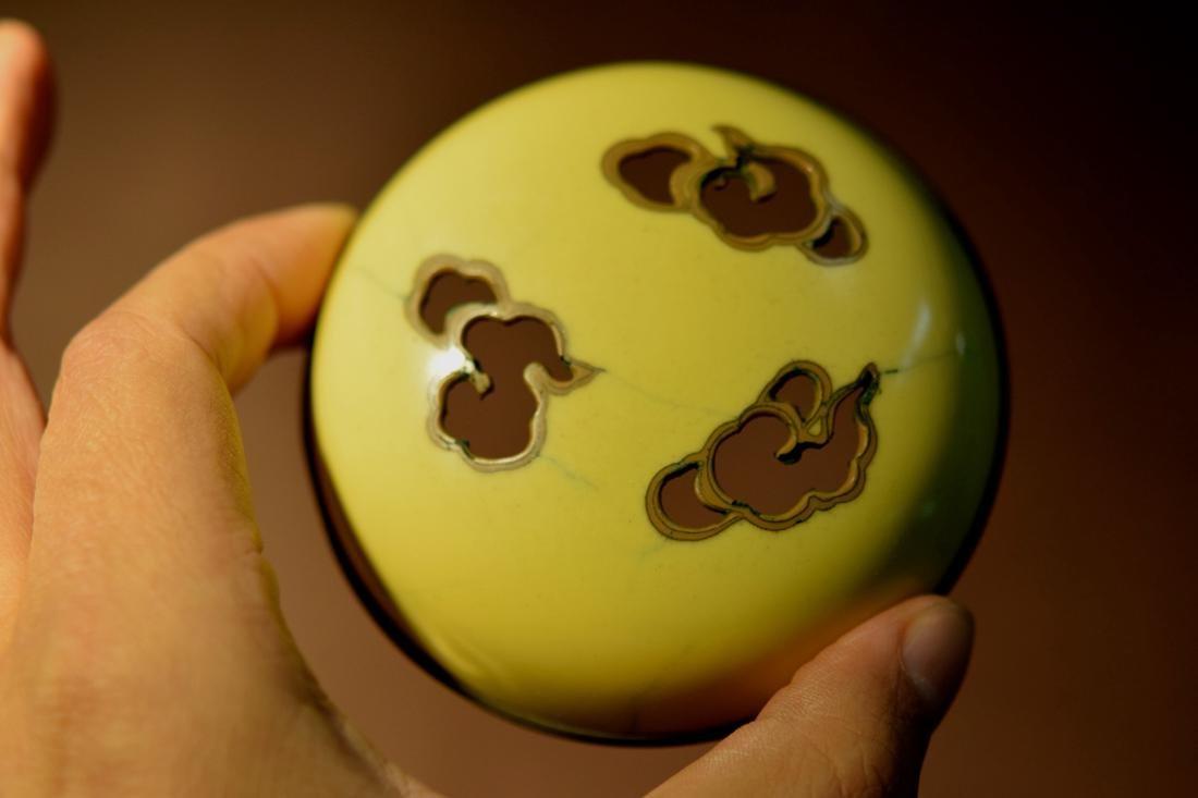 Japanese Yellow Cloisonne Censer - Signed - 9