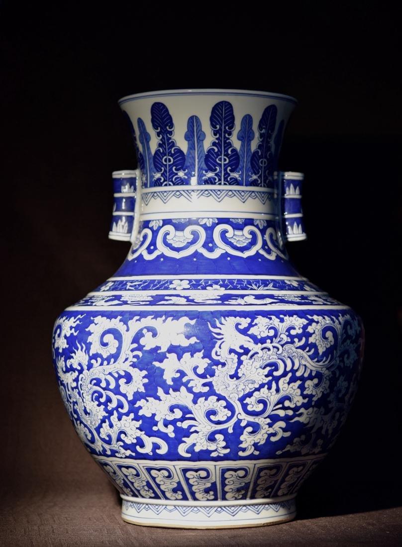 Chinese Blue White Porcelain Vase - Stylized Pheonix