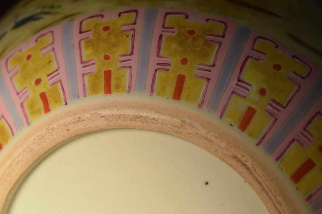 Large Chinese Famille Rose Porcelain Vase - 10