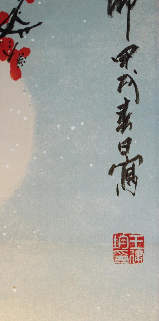 Chinese Scroll Painting of Red Plum Blossom - 7