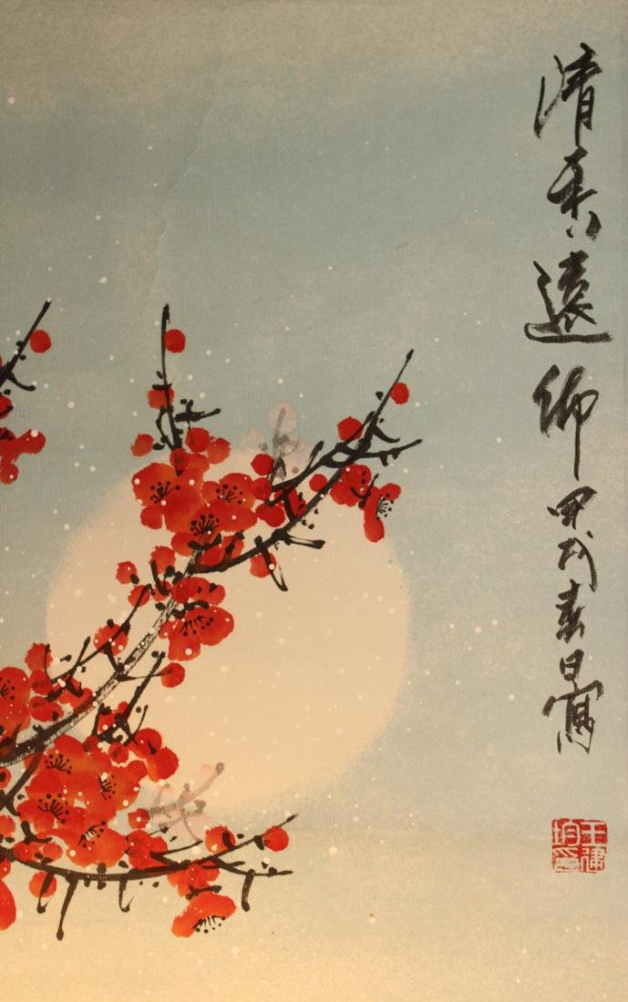 Chinese Scroll Painting of Red Plum Blossom - 8