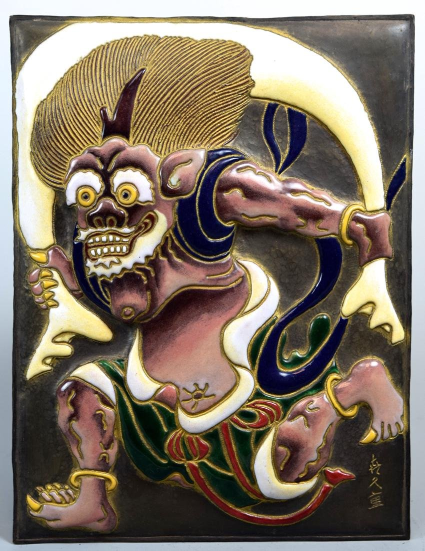 Japanese Cloisonne Enamled Copper Plaque of Oni