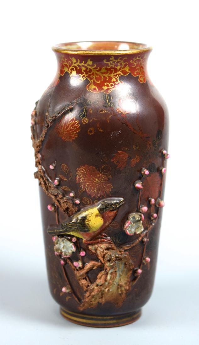 Japanese Studio Porcelain Vase with Moriage Bird