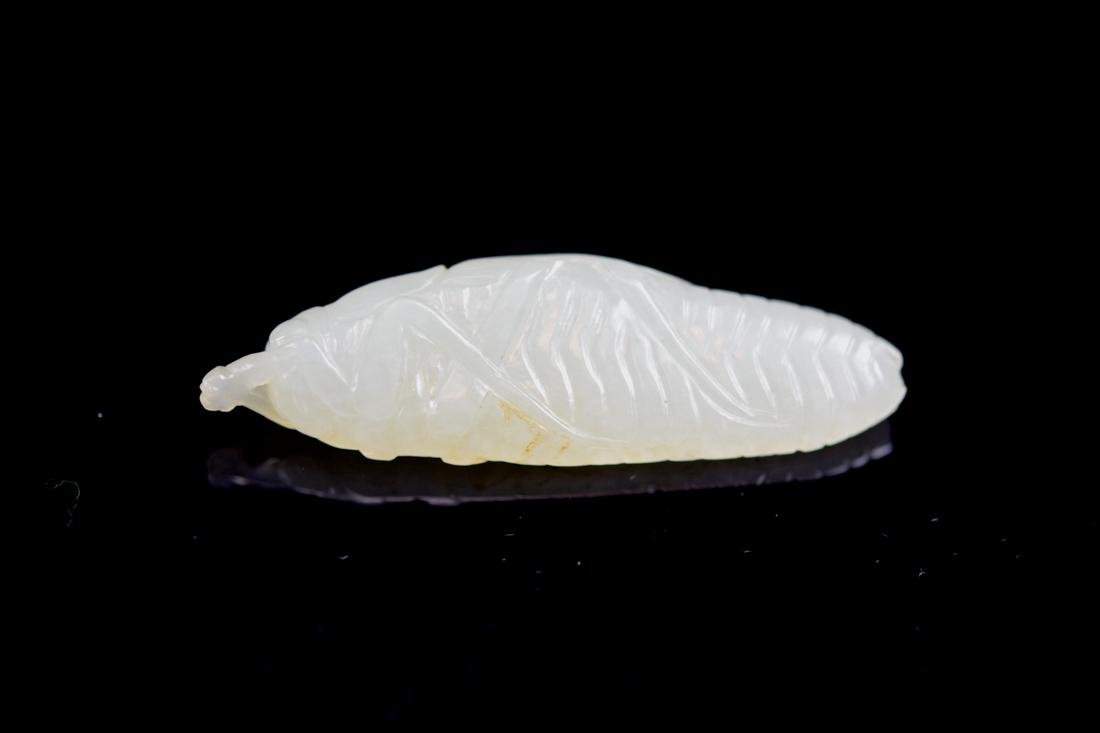 Chinese White Jade Carving of a Grass Hopper