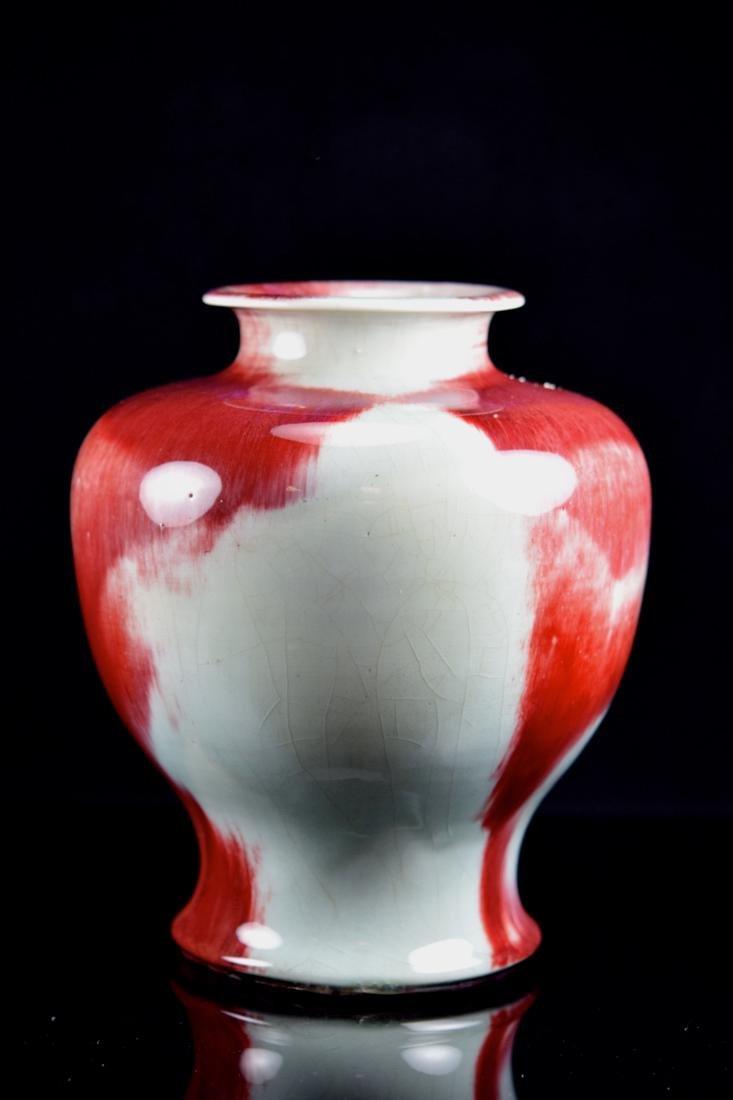 Chinese Globular Porcelain Vase with Oxblood Glaze