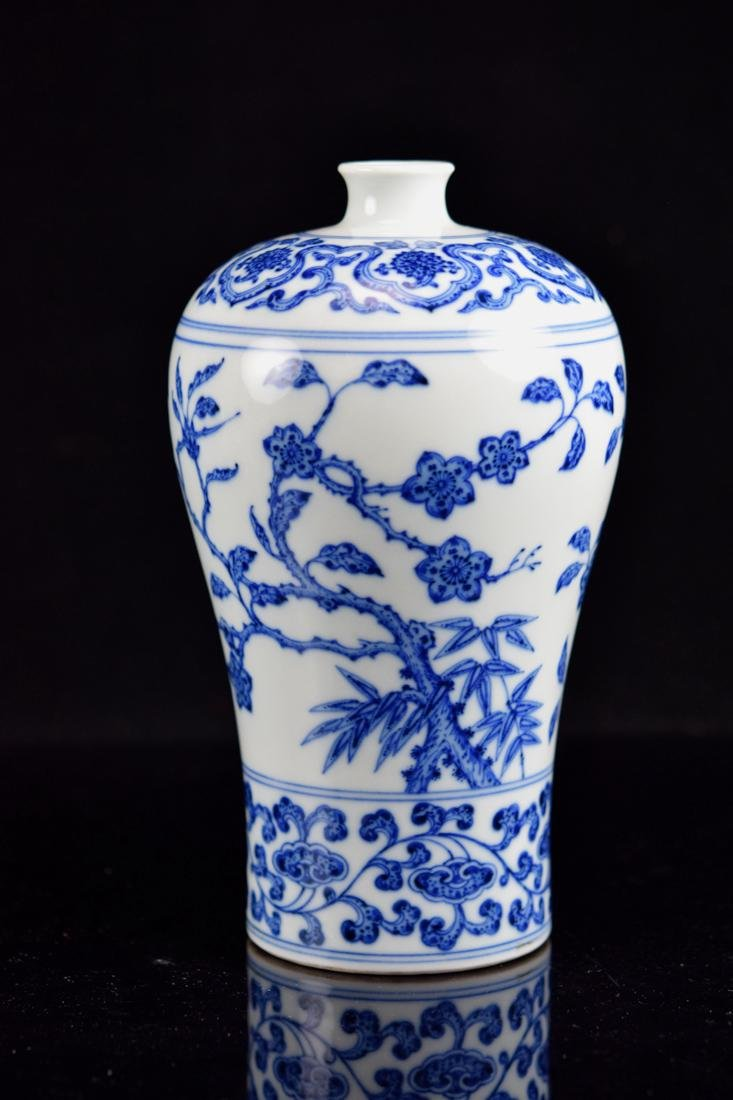 Chinese Blue White Porcelain Meiping Vase