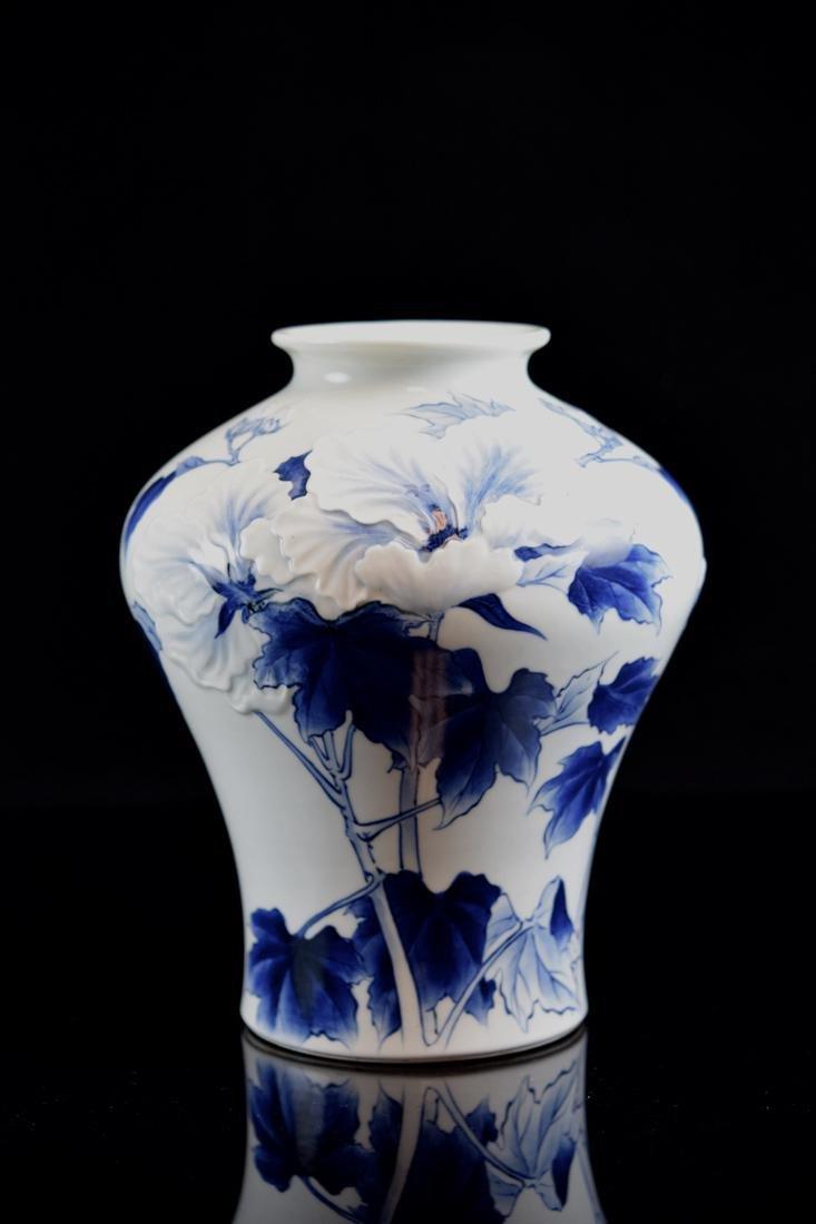 Japanese Studio Porcelain Vase with Peony