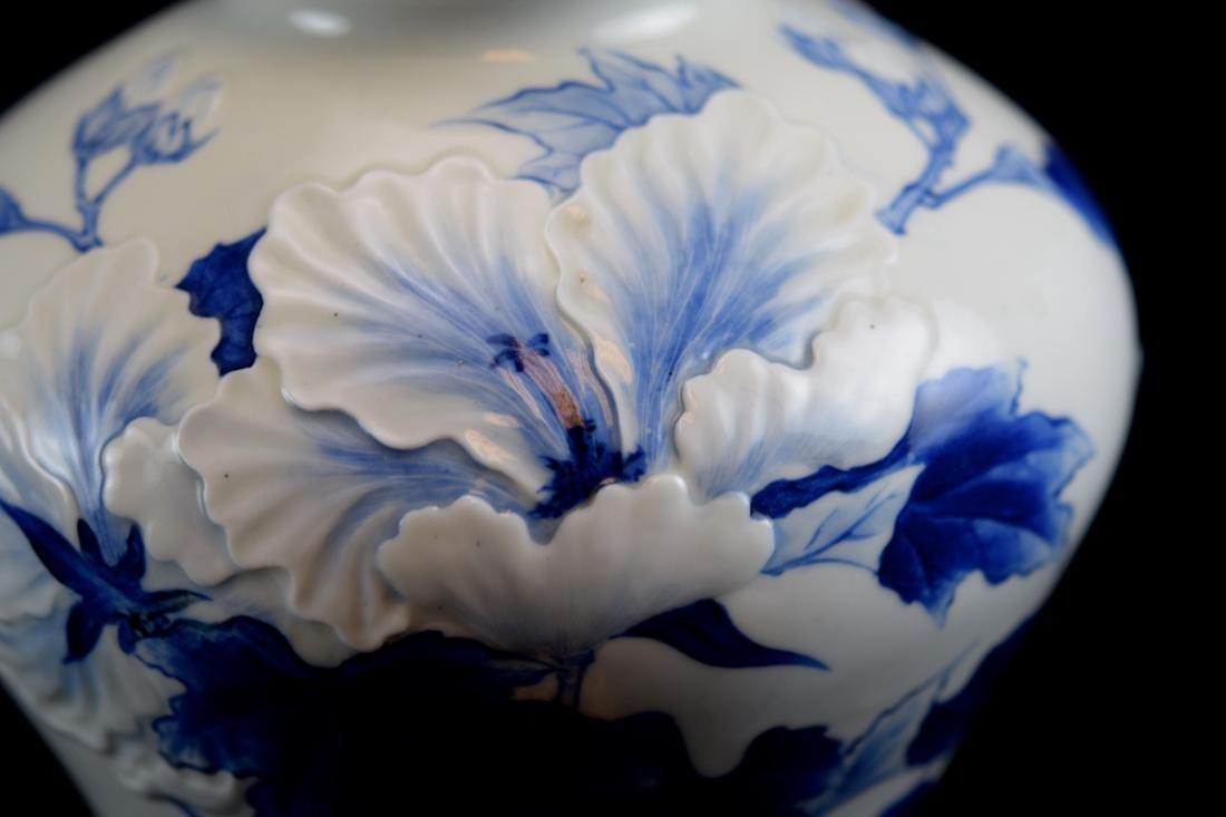 Japanese Studio Porcelain Vase with Peony - 2