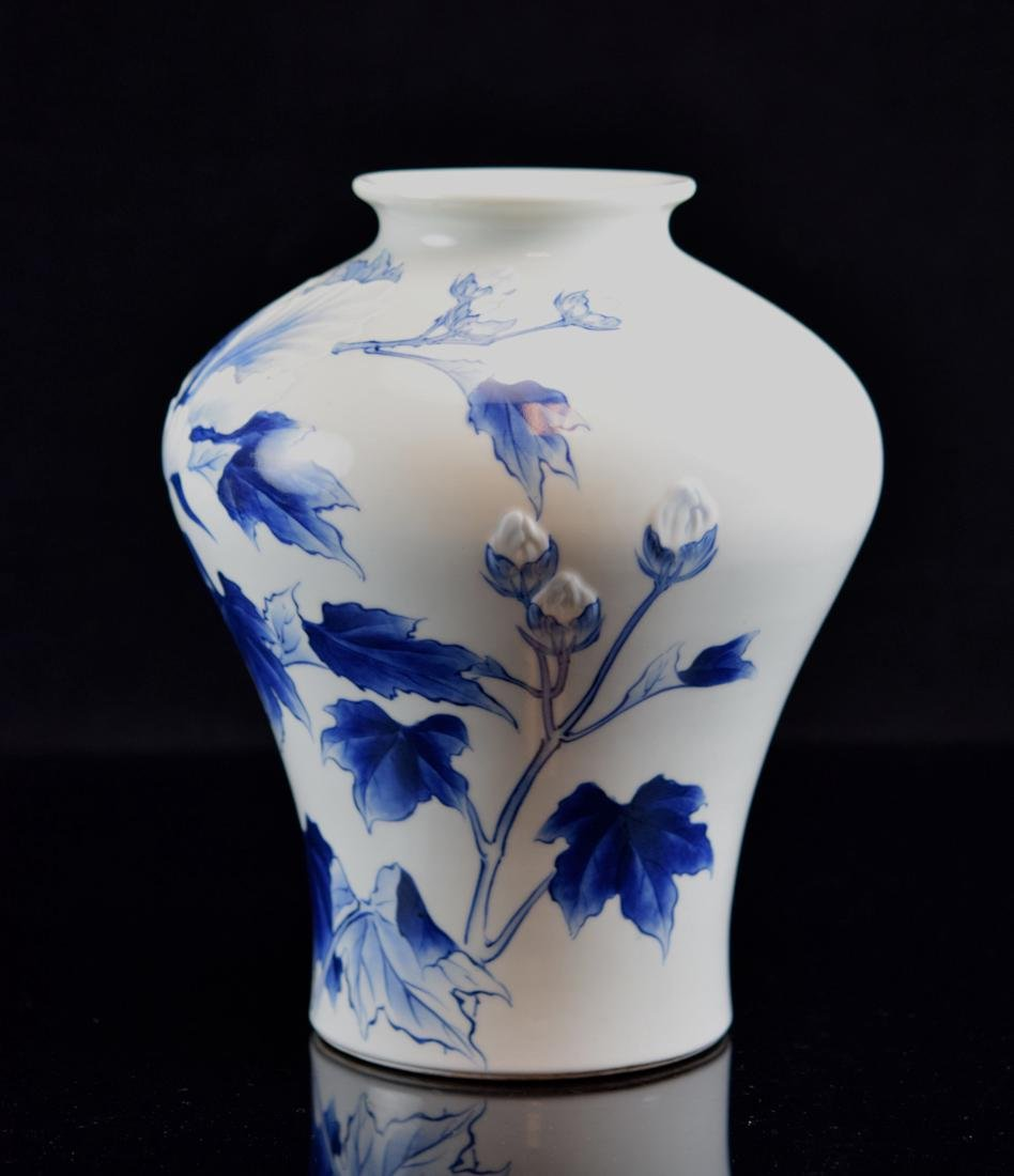 Japanese Studio Porcelain Vase with Peony - 3