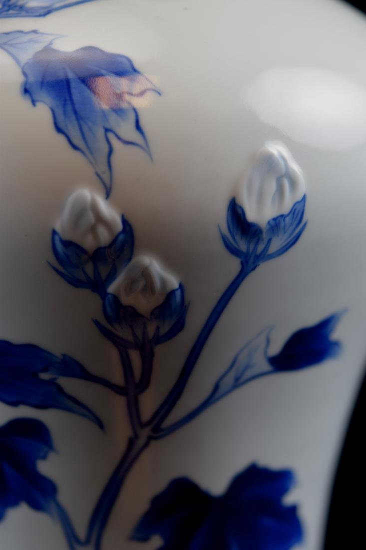 Japanese Studio Porcelain Vase with Peony - 4