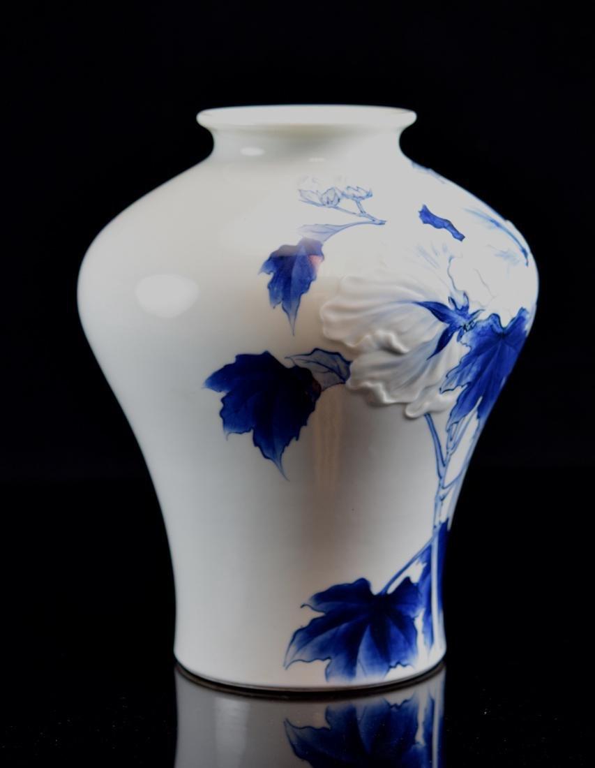 Japanese Studio Porcelain Vase with Peony - 5