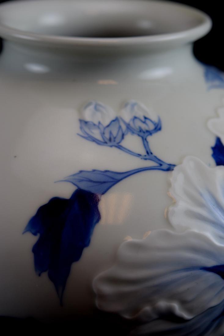 Japanese Studio Porcelain Vase with Peony - 6