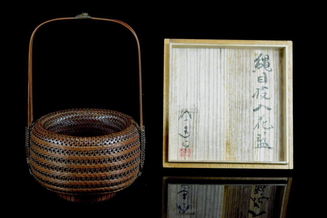 Japanese bamboo Basket in Fitted Box - Signed - 2