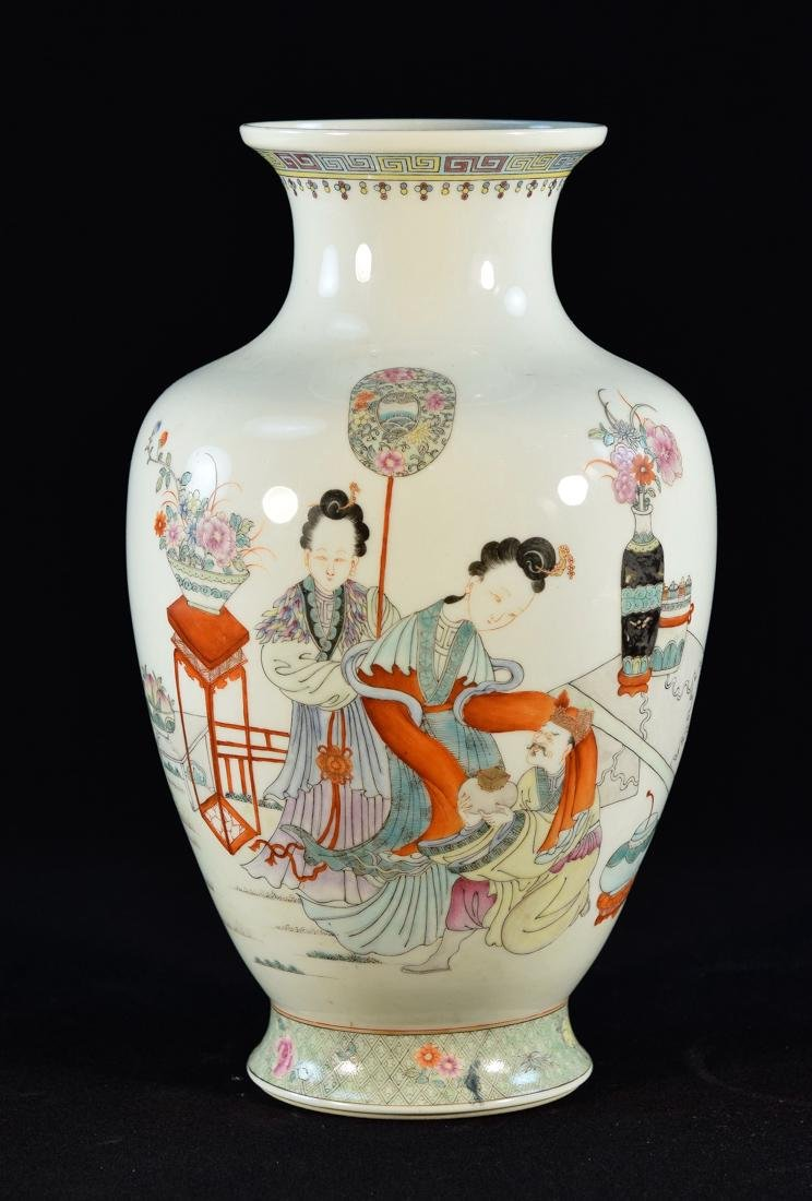 Chinese Famille Rose Porcelain Republic Vase with